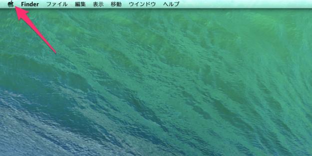 mac-sleep-settings-01