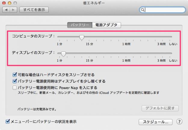 mac-sleep-settings-04