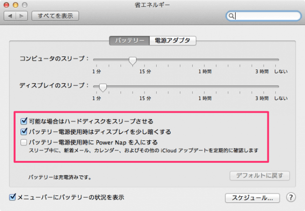 mac-sleep-settings-05
