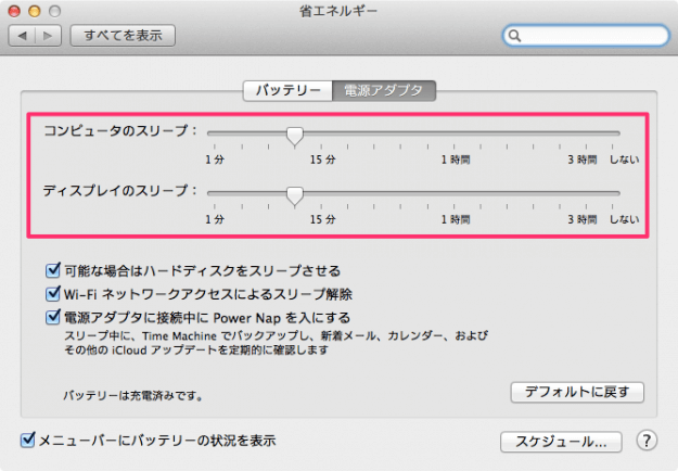 mac-sleep-settings-06