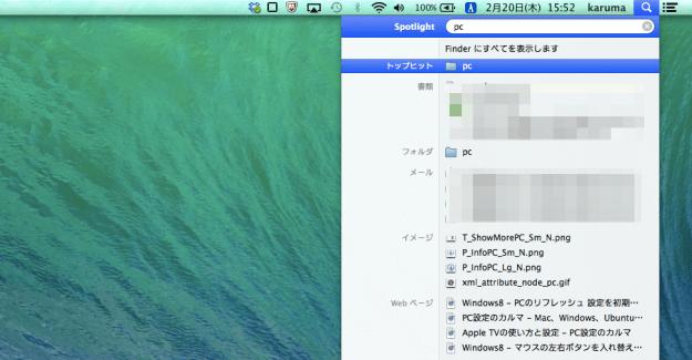 mac-spotlight-02