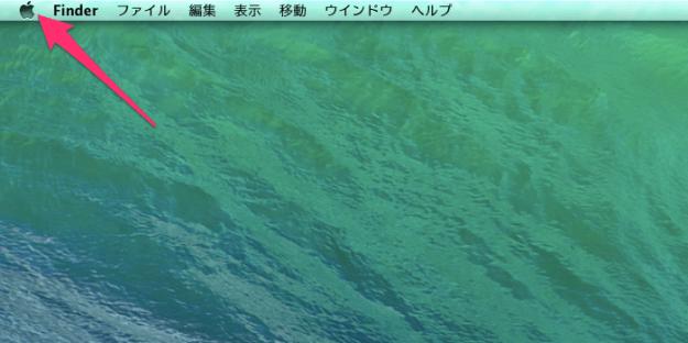mac user dictionary-01