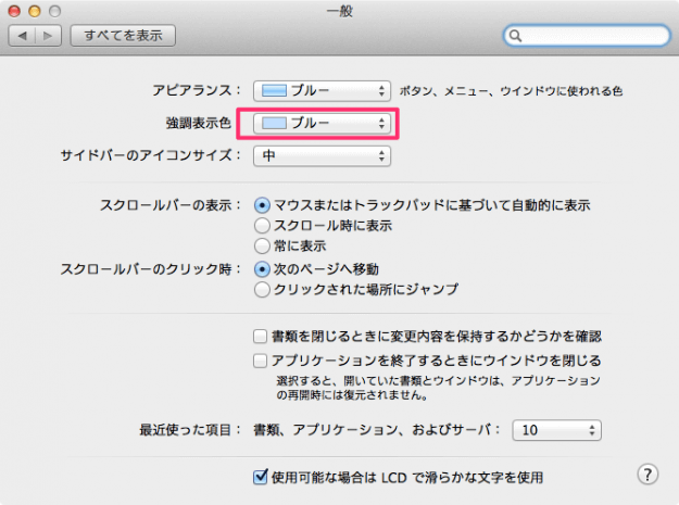 mac-windows-appearance-color-10