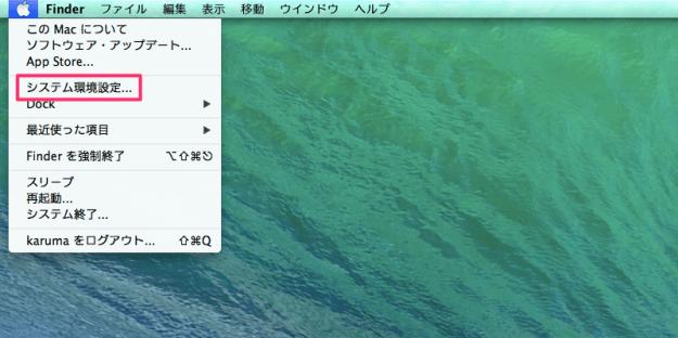 system-env-icon-02