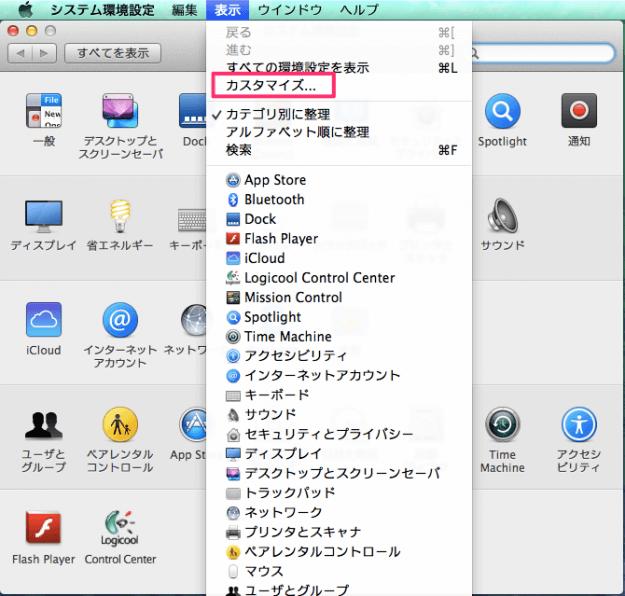 system-env-icon-05
