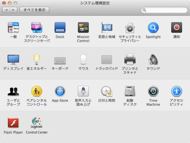 system-env-icon-08