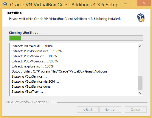 virtualbox-install-guest-additions-9