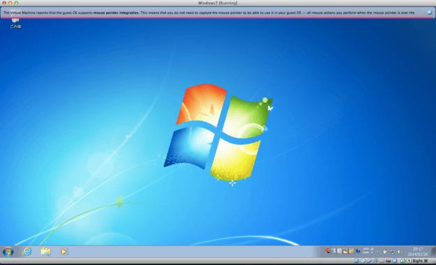 virtualbox-mouse-pointer-integration-01