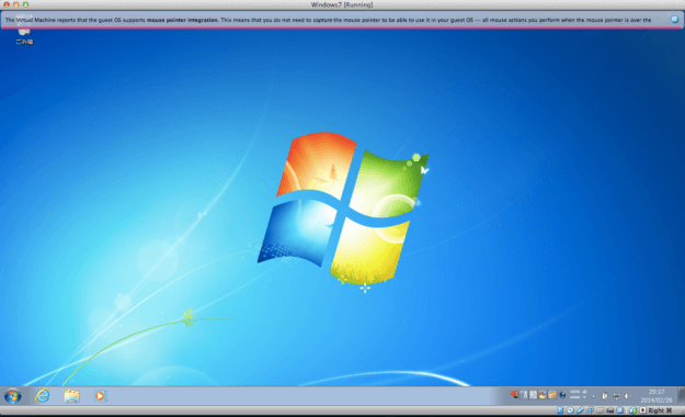 virtualbox-mouse-pointer-integration-02