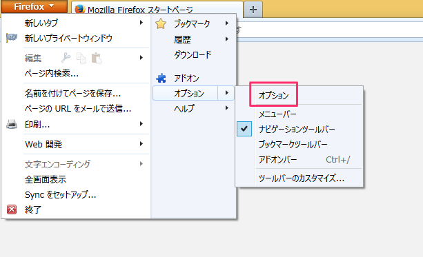 firefox-download-path-01