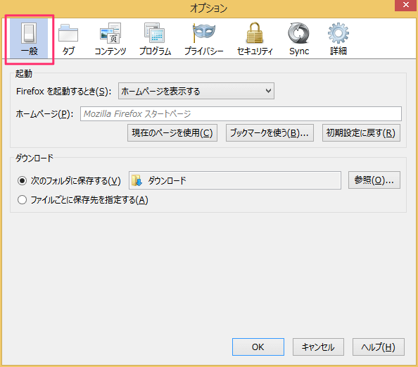 firefox-download-path-02