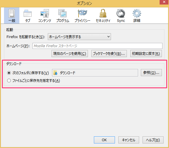 firefox-download-path-03
