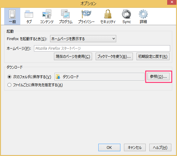 firefox-download-path-04
