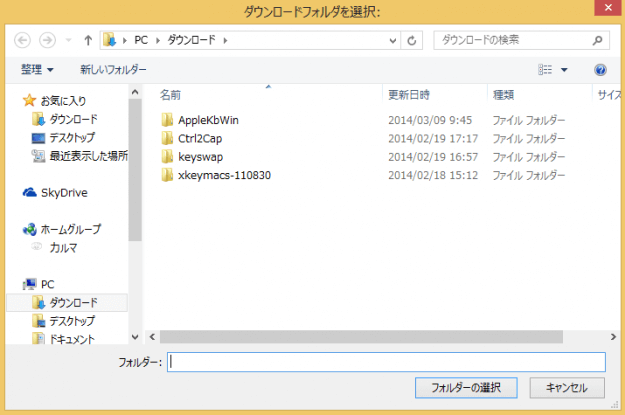 firefox-download-path-05
