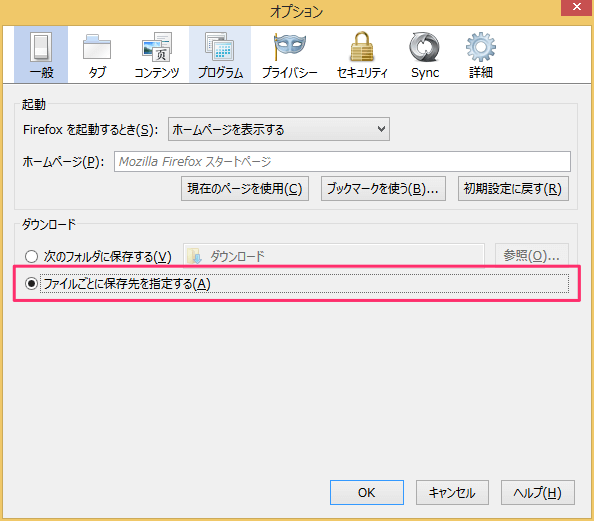 firefox-download-path-06