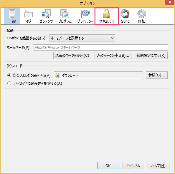 firefox-save-password-02