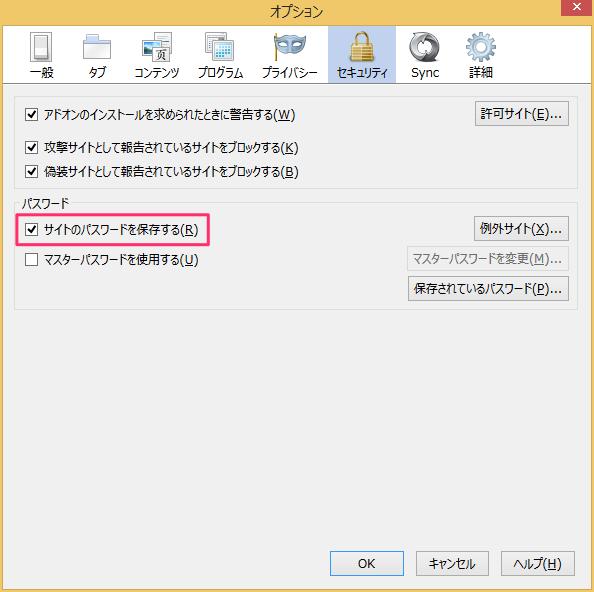 firefox-save-password-03