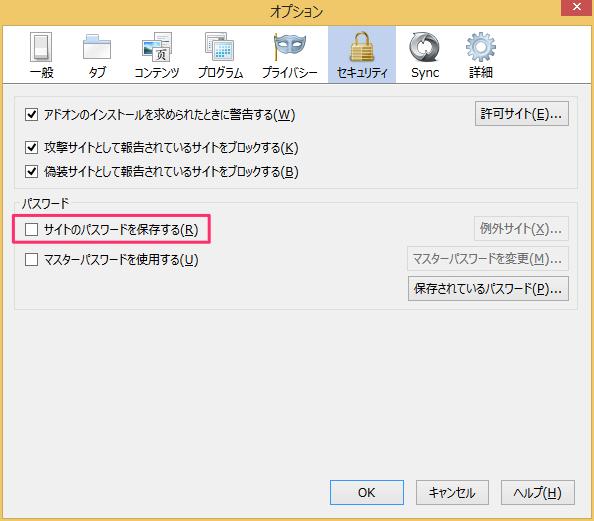 firefox-save-password-09
