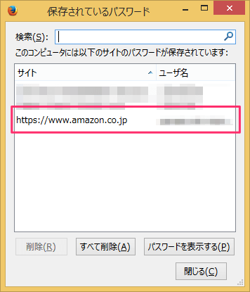firefox-show-id-password-05