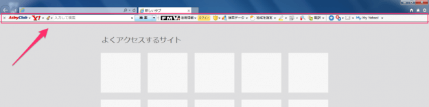 ie-yahoo-toolbar-01
