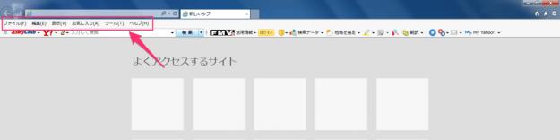 ie-yahoo-toolbar-02