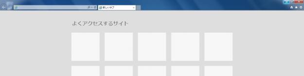 ie-yahoo-toolbar-05