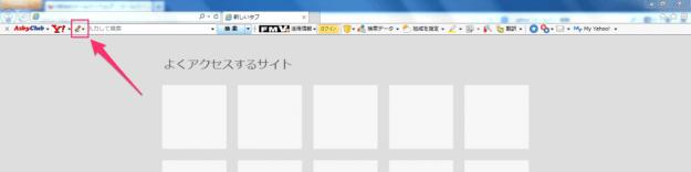 ie-yahoo-toolbar-06