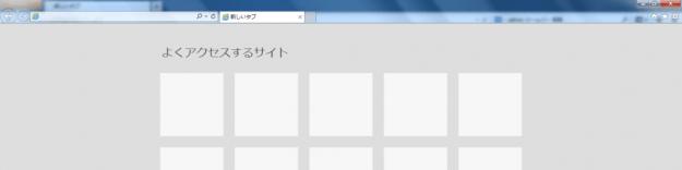 ie-yahoo-toolbar-10