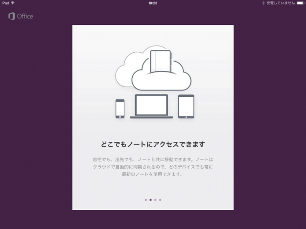 ipad-app-onenote-02