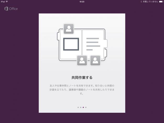 ipad-app-onenote-03
