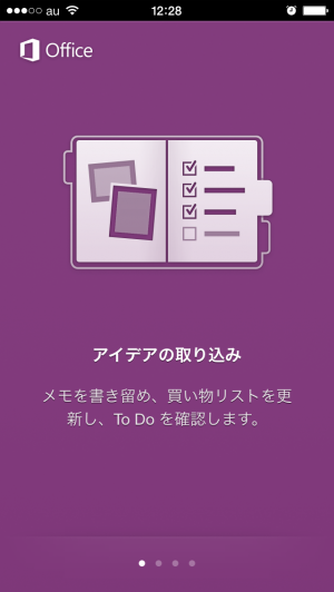 iphone-app-onenote-01
