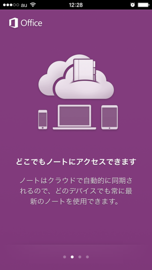 iphone-app-onenote-02