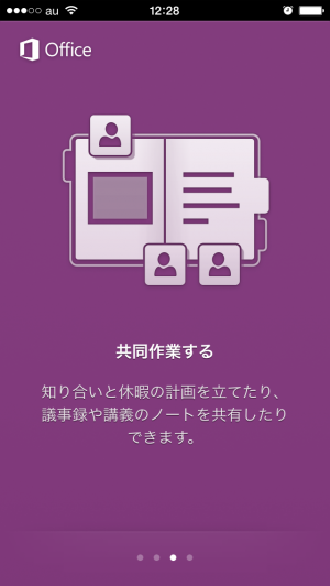 iphone-app-onenote-03