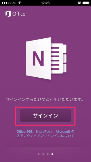 iphone-app-onenote-04