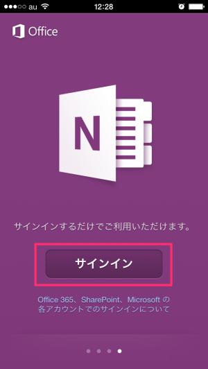 iphone-app-onenote-04