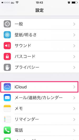 iphone-icloud-03