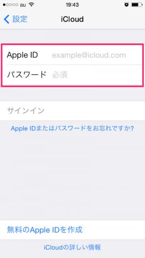 iphone-icloud-04