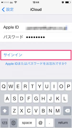 iphone-icloud-05