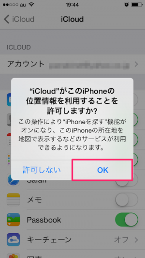 iphone-icloud-06