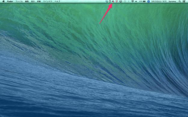 mac-app-onedrive-file-limit-01
