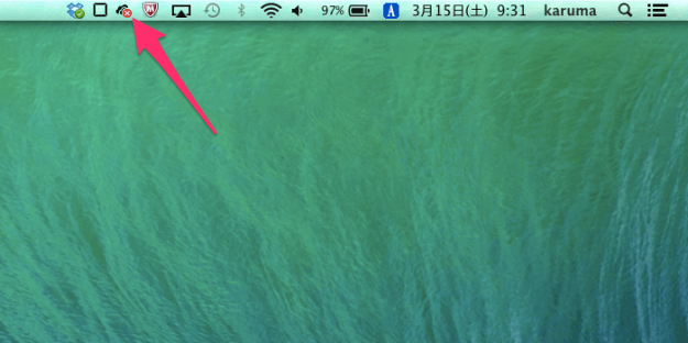 mac-app-onedrive-file-limit-02