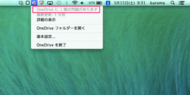mac-app-onedrive-file-limit-03