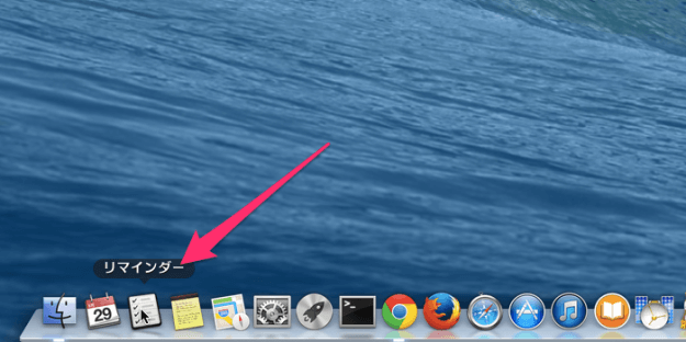 mac-app-reminder-01
