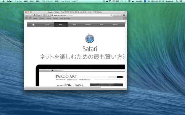mac-app-startup-07