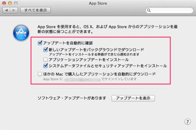 mac-app-store-update-03