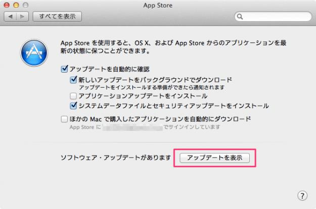 mac-app-store-update-04