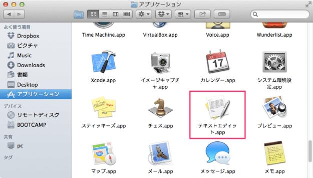 mac-app-text-edit-format-01