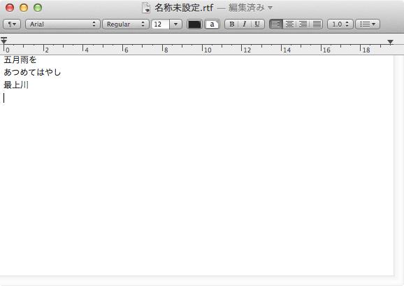 mac-app-text-edit-format-02