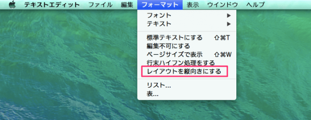 mac-app-text-edit-format-03