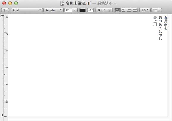 mac-app-text-edit-format-04